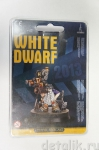 The White Dwarf (2013)
