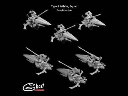 Sci-Fi Jetbikers, Type S